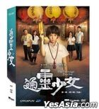 The Teenage Psychic (2017) (DVD) (Ep. 1-6) (End) (Taiwan Version)
