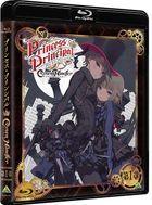 Princess Principal Crown Handler Chapter 1  (Blu-ray)  (Japan Version)