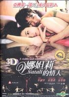 Natalie (DVD) (Hong Kong Version)