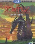 Tales From Earthsea (Blu-ray + DVD) (Taiwan Version)