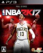 NBA 2K17 (日本版)
