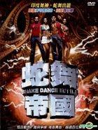 Snake Dance Empire (DVD) (Taiwan Version)