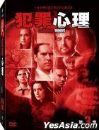 Criminal Minds (DVD) (Ep. 1-20) (Season 3) (Taiwan Version)