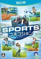 SPORTS Connection (Wii U) (Japan Version)