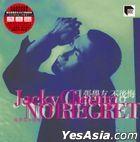 No Regret (Vinyl LP) (ARS LP)