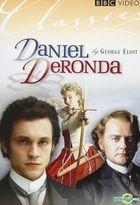 Daniel Deronda (2002) (DVD) (US Version)