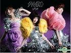 SHERO (CD + MV DVD)