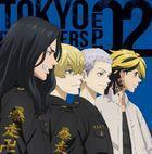 TV Anime Tokyo Revengers EP 02 (Japan Version)