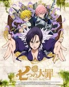 The Seven Deadly Sins 8 (Blu-ray+CD) (First Press Limited Edition)(Japan Version)