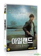 Island (DVD) (Korea Version)