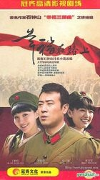 Hppiness On The Road (2010) (DVD) (Ep. 1-25) (End) (China Version)
