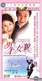 Boy & Girl (DVD) (Ep. 1-20) (End) (China Version)