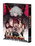 EX-ARM Blu-ray Box (Japan Version)