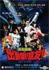 Let's Go (2011) (DVD) (Hong Kong Version)
