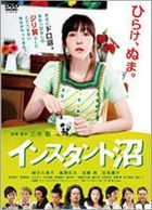 Instant Swamp (DVD) (Miracle Edition) (Japan Version)