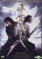 The Storm Warriors (2009) (DVD) (Taiwan Version)