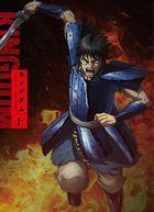 KINGDOM Blu-ray BOX -Gasshou Gun Hen- Joukan (Japan Version)