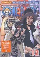 ONE PIECE 8th Season Water Seven Hen piece.12 (DVD) (Japan Version)