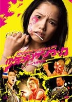 The Shonen Merikensack (DVD) (Standard Edition) (Japan Version)