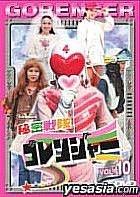 Himitsu Sentai Go Ranger (DVD) (Vol.10) (Japan Version)