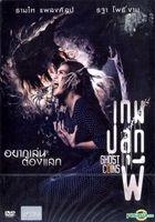 Ghost Coins (DVD) (Thailand Version)