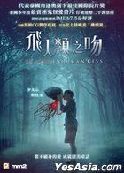 Krasue: Inhuman Kiss (2019) (DVD) (English Subtitled) (Hong Kong Version)
