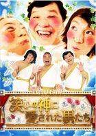 Warai no Kami ni Aisareta Otoko Tachi  (DVD)(Japan Version)