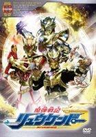 MADAN SENKI RYUKENDO VOLUME13 (Japan Version)