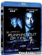 Running Out Of Time (Blu-ray) (Kam & Ronson Version) (Hong Kong Version)