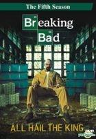 Breaking Bad (DVD) (The Complete Fifth Season) (Hong Kong Version)