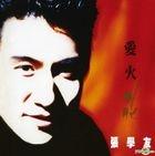 愛火花 (Vinyl LP)