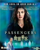 Passengers (2008) (Blu-ray) (Hong Kong Version)