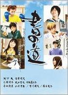 Sho no Michi (DVD) (Normal Edition) (Japan Version)