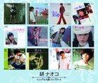 Ken Naoko Single A-Side Complete Selection (Japan Version)