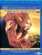 Spider-Man 2 (2004) (Blu-ray) (Mastered in 4K) (Hong Kong Version)