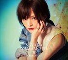 Ichirinsou (SINGLE+DVD) (First Press Limited Edition) (Japan Version)