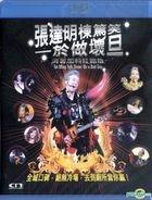 Tat Ming Talk Show: Be A Bad Guy (Blu-ray) (Hong Kong Version)