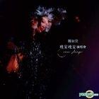 Waa Sleep Live Concert 2012 (2CD + 2DVD)