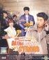 Dating Agency: Cyrano (DVD) (End) (English Subtitled) (Malaysia Version)