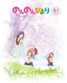 Non Non Biyori Vol.6 (Blu-ray)(Japan Version)