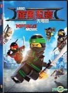 The LEGO Ninjago Movie (2017) (DVD) (Hong Kong Version)