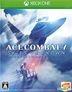 ACE COMBAT 7: SKIES UNKNOWN (日本版)
