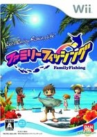 Family Fishing (Japan Version)
