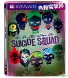 Suicide Squad (2016) (Blu-ray) (2-Disc Extended Edition) (Steelbook) (Taiwan Version)