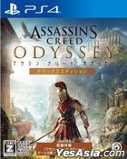 Assassin's Creed Odyssey Deluxe Edition (Japan Version)