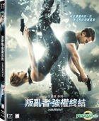 The Divergent Series: Insurgent (2015) (Blu-ray) (Hong Kong Version)