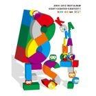8EST (Jacket A)(2ALBUM+2DVD)(First Press Limited Edition)(Japan Version)