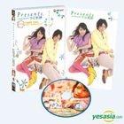 Presents - Uni Senbei (DVD) (Deluxe Edition) (Japan Version)