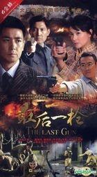 The Last Gun (DVD) (End) (China Version)