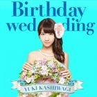 Birthday wedding [Type C](SINGLE+DVD) (First Press Limited Edition)(Japan Version)
